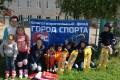 Акция благотворительного фонда «Город спорта» в «Росинке»- август 2016 года