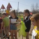 «Зарница» в «Росинке» — 30 апреля