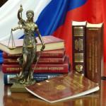 Информация для населения Ростова и Ростовского района