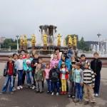 Поездка в «МОСКВАРИУМ» — 13 июля