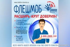 news1442