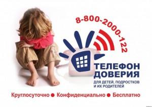icon-768x541
